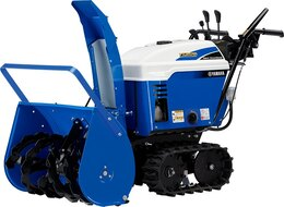 Snowblowers - Yamaha 5 Star Motorcycle Dealer in Hamilton