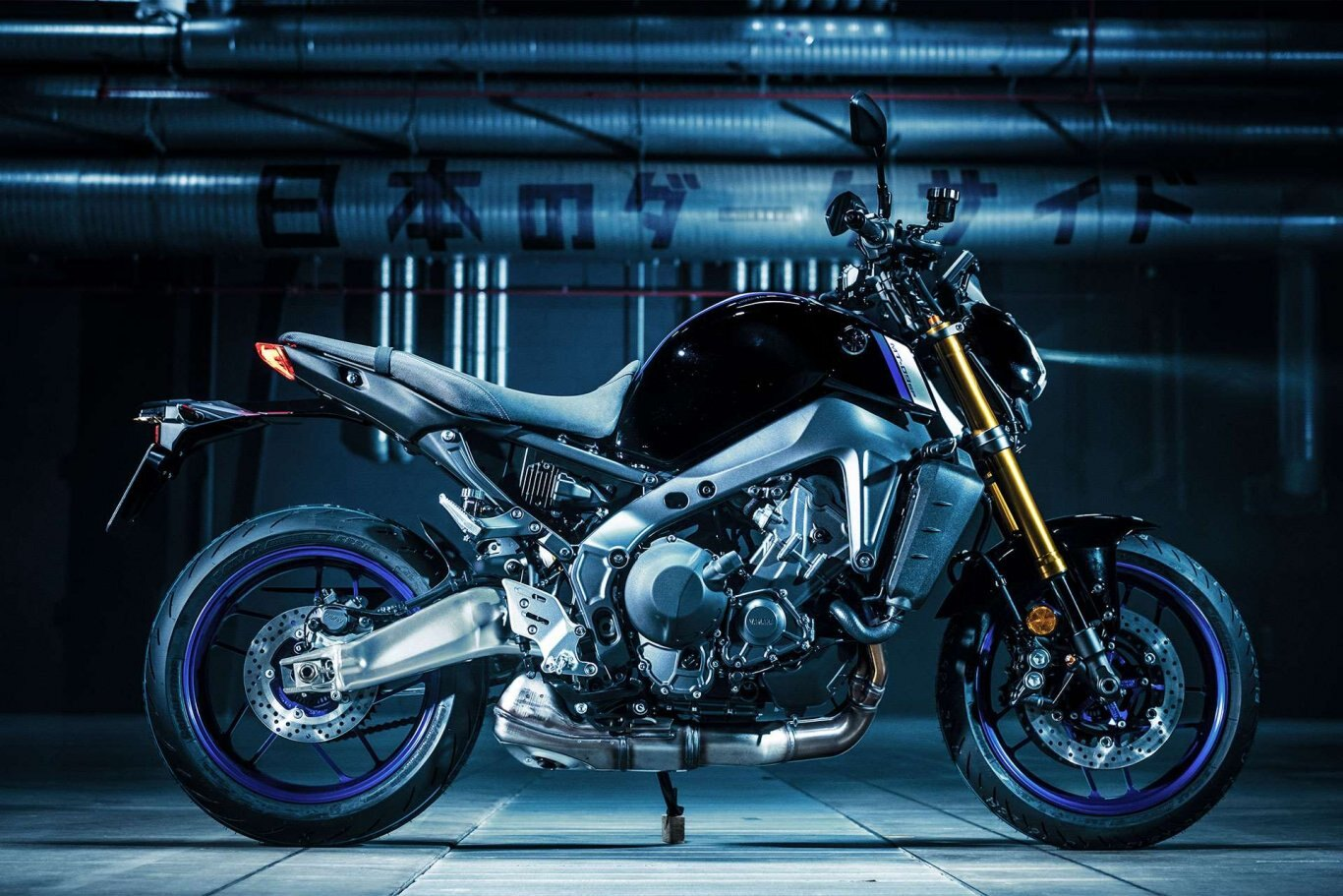 2021 Yamaha MT-09 SP Hyper Naked Motorcycle - Photo, Picture
